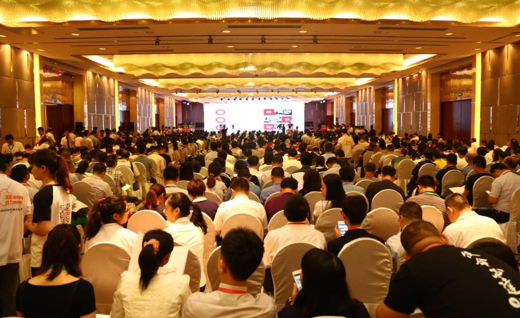 湖南省第三届中小企业服务对接会火热召开 达成511份合作意向